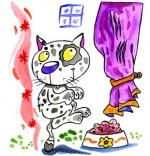Téléchargement Comptine Babou le chat